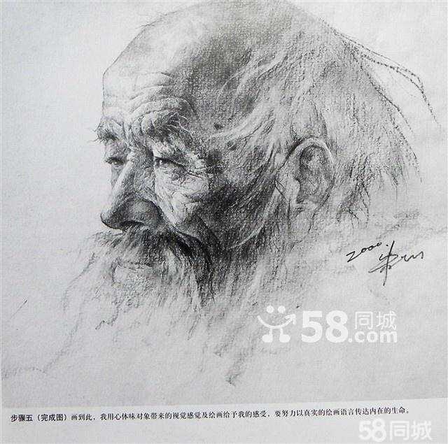 【图】南京美术培训班¥南京基础素描班-文艺/体育