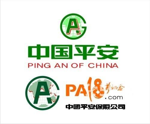 中国平安-保险业矢量标志;;