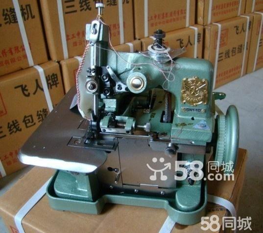 包缝机_三线包缝机穿线方法三线包缝机飞人牌三线包 ...